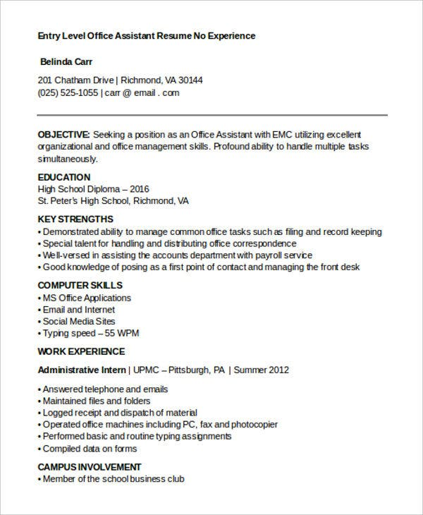 entry level office work resume5