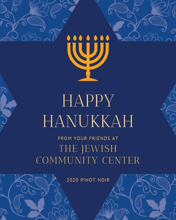 hanukkah wine bottle label template