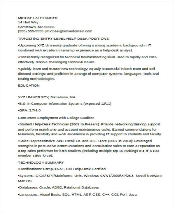 sample entry level it resume1