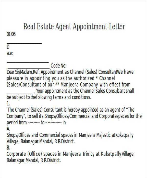 real estate agent appointment letter