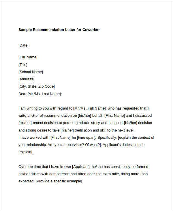 co worker recommendation letter