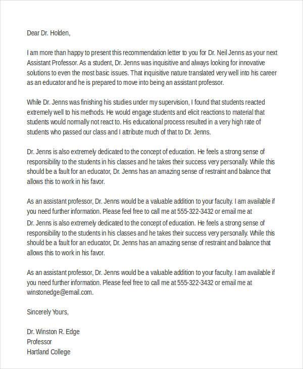 Reference letter ubc undergraduate expocarfo Images