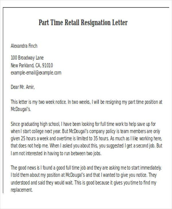 part time retail resignation letter