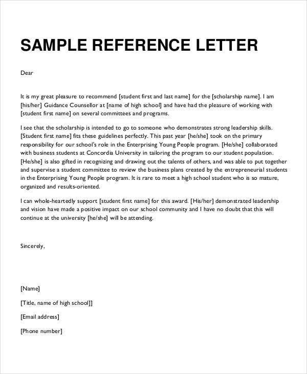 formal reference letter sample