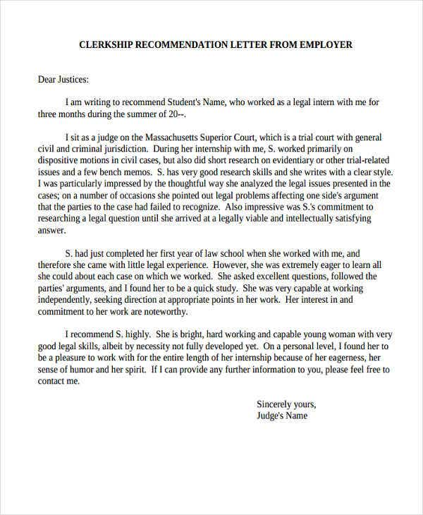 employee letter of recommendation