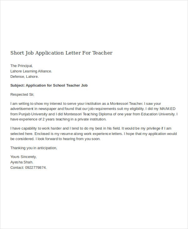 short job application letter for teacher