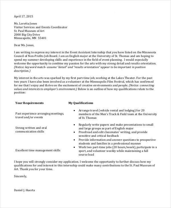 university student job application letter1