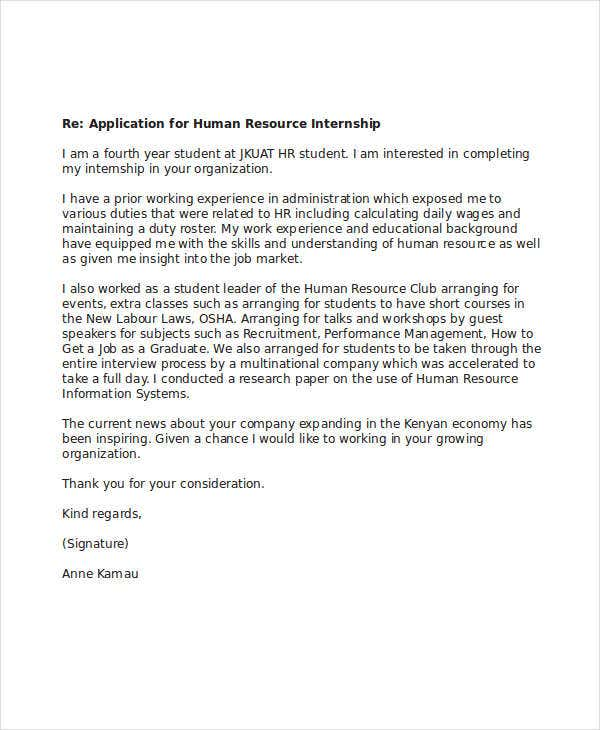 hr internship job application letter