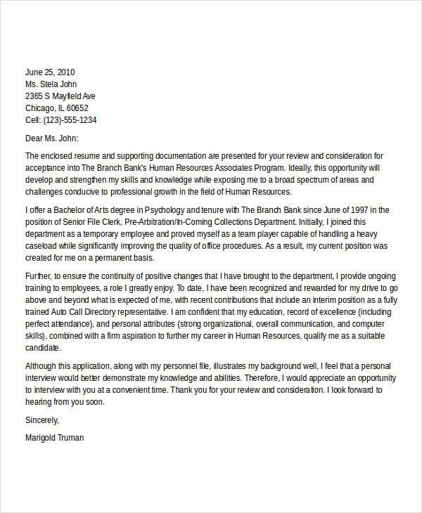 job application letter human resource
