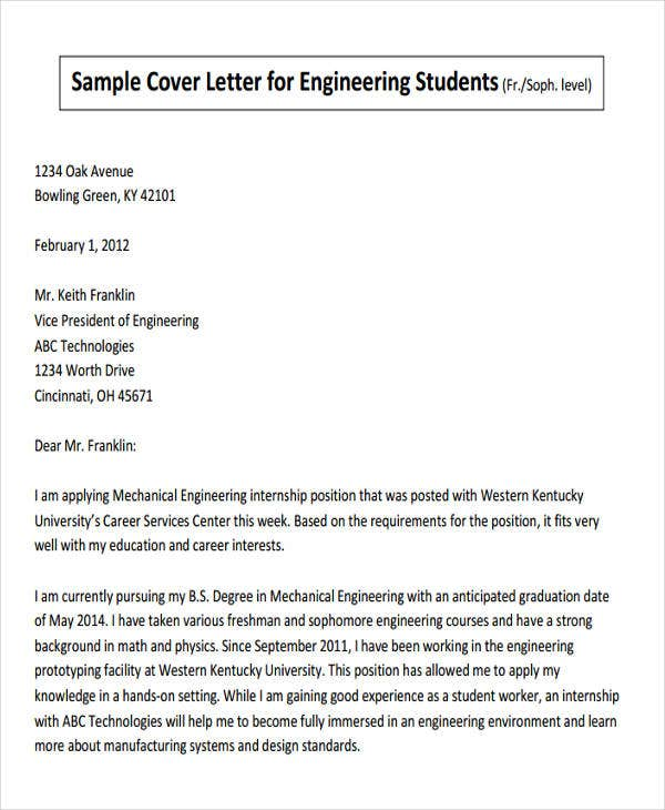 engineering internship resume cover letter
