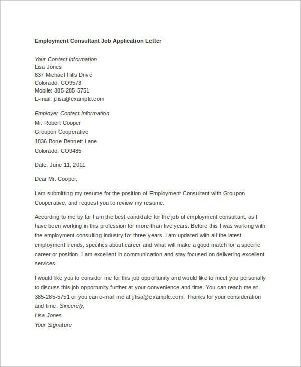request for internal transfer letter sample
