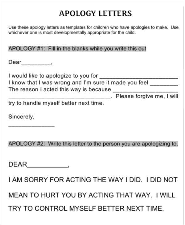 Apology Letter Template for Kids