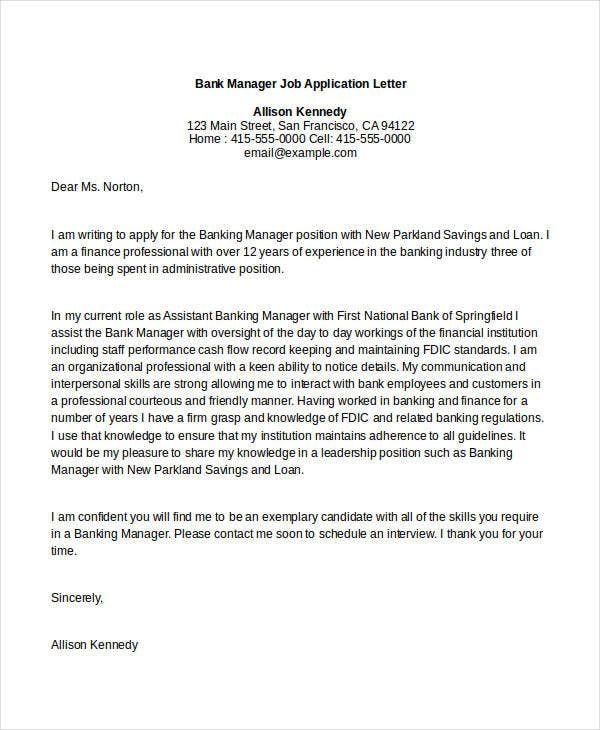letter of application for a job in a bank Through this letter i wish to express my interest towards the position of bank teller in new york bank the opening was advertised on 19 th of april 2014 and i will be obliged if you consider my application to be of one the applicants to be interviewed in your esteemed organization.