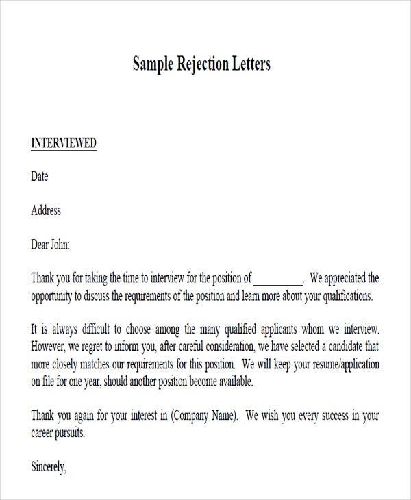 job applicant rejection letter in pdf1