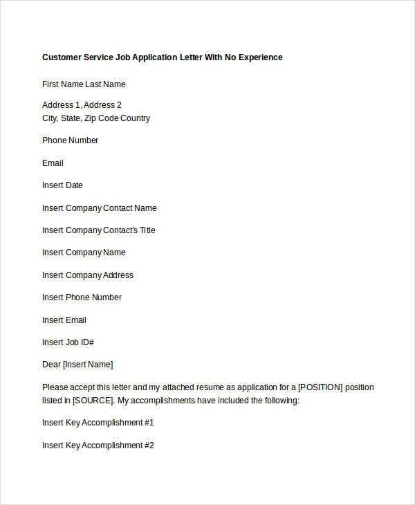 customer service job application letter with no experience