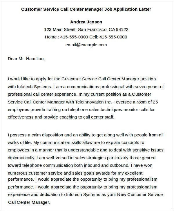 Customer Service Call Center Manager Job Application Letter