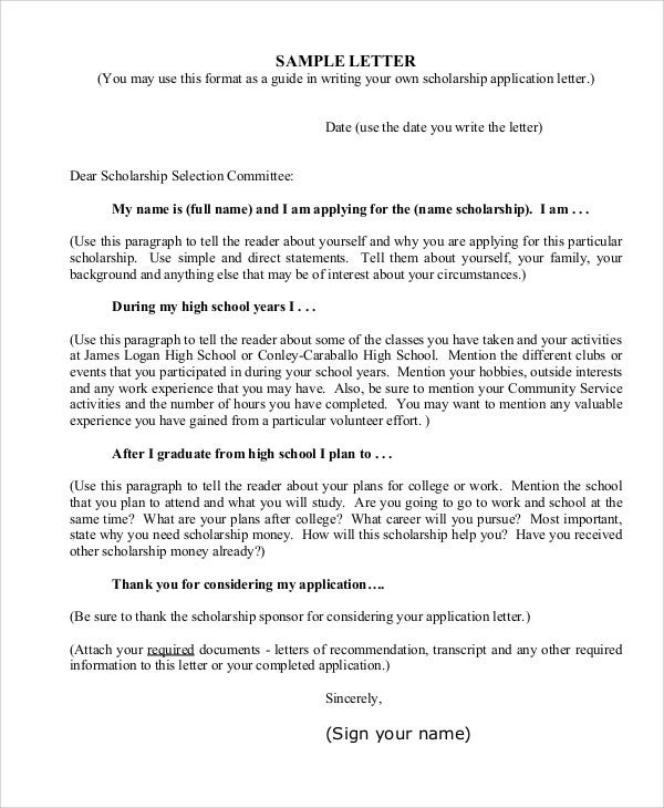 Sample College Application Letters  Free  Premium Templates