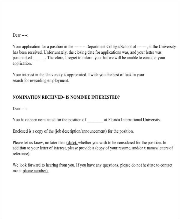 employment application response letter