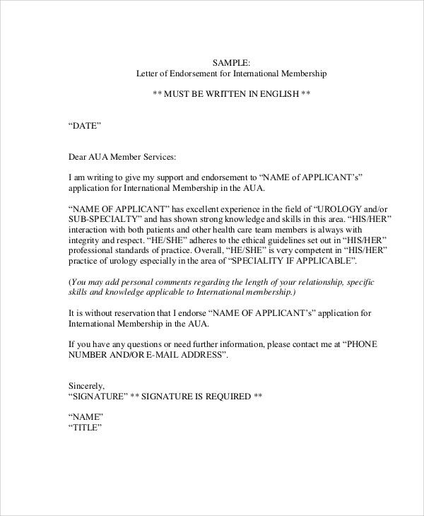 international membership application letter