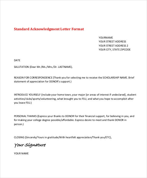 standard application acknowledgement letter format