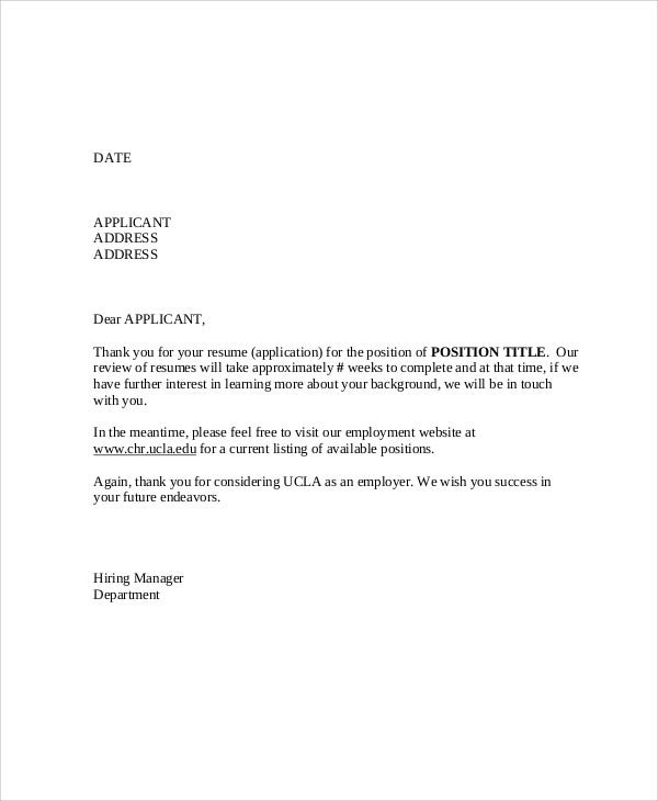 Application Acknowledgement Letter Template