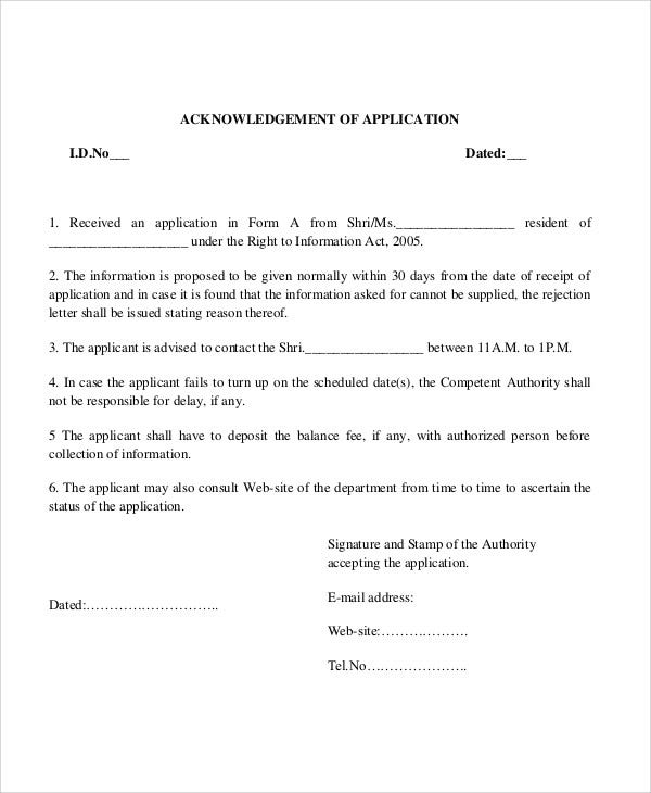 application acknowledgement letter format