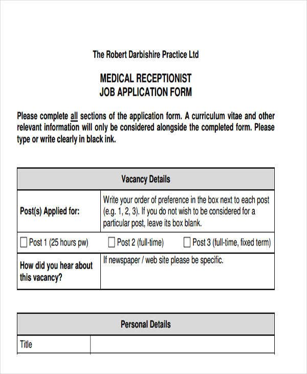 medical receptionist job application form