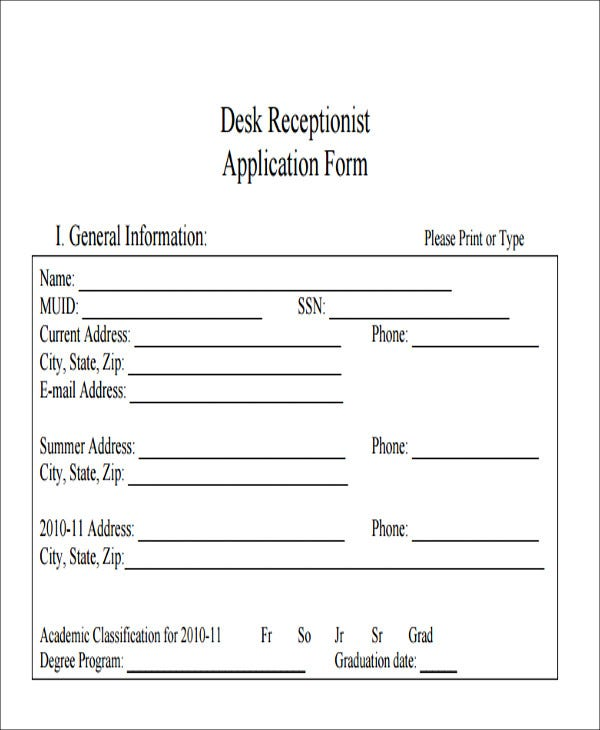 receptionist job application format