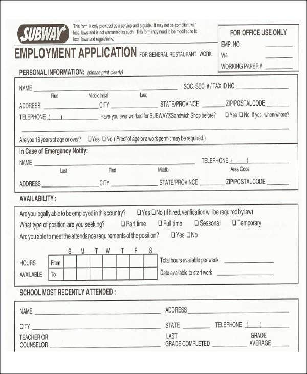 restaurant job application form sample