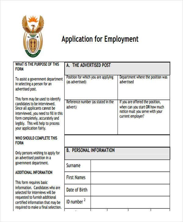 basic job application form in pdf