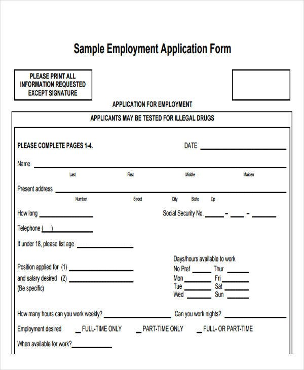 sample basic job application form