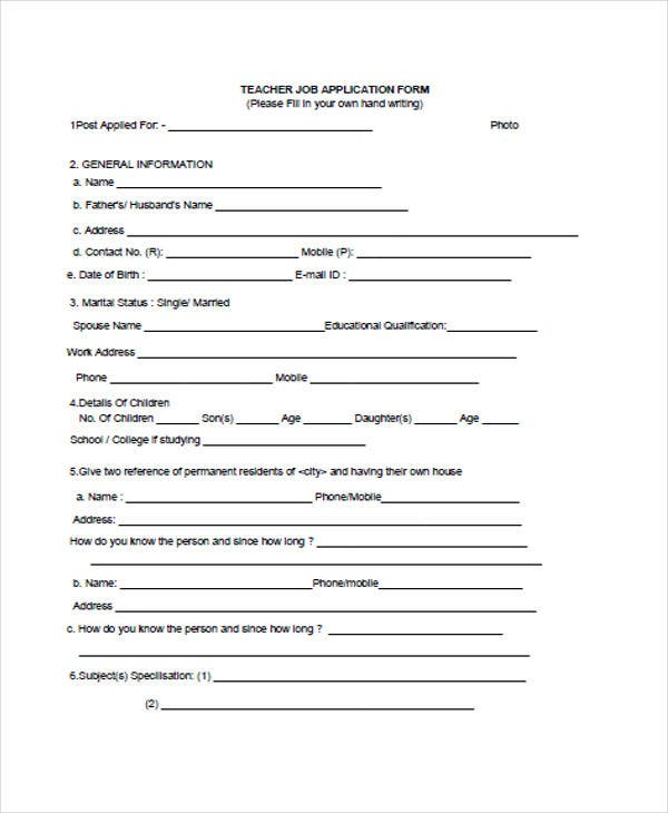 primary school job application form1