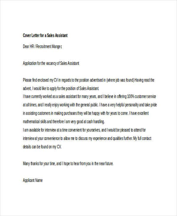 job application letter for unknown position