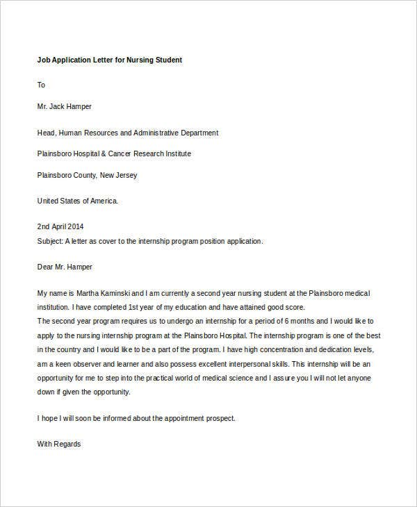 job application letter for nursing student
