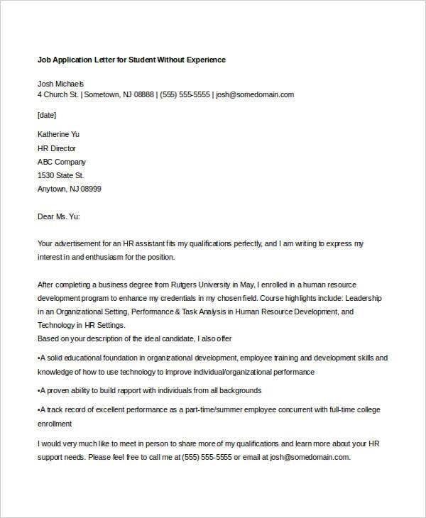 sample job application letter for summer job
