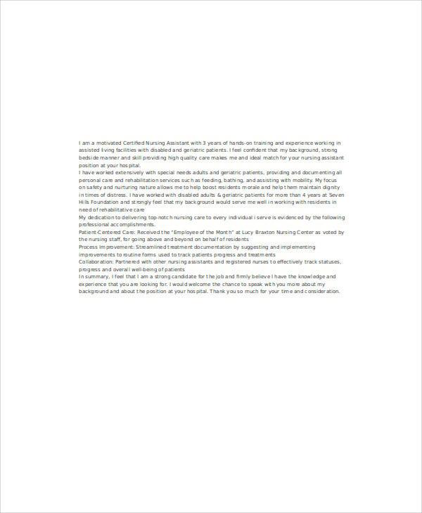 Nursing application essay example