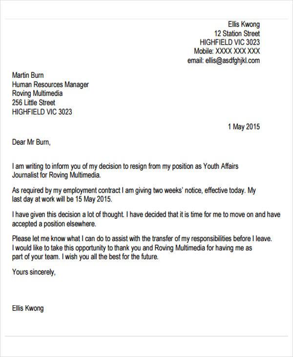 resignation letter via email resignation letter via mail 23 email