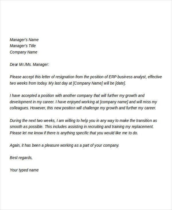 business analyst resignation letter