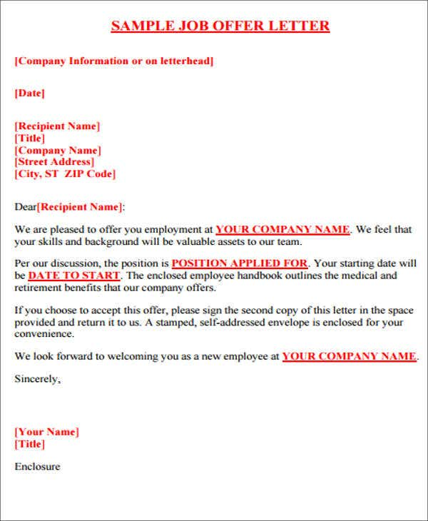 sample employment offer letter format