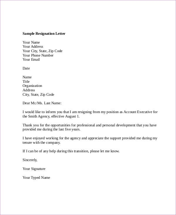 account executive email resignation letter1
