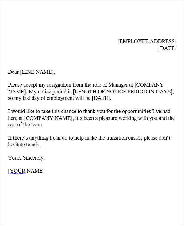 basic manager resignation letter123