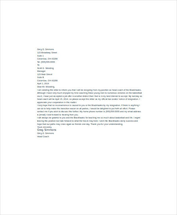 coach job resignation letter