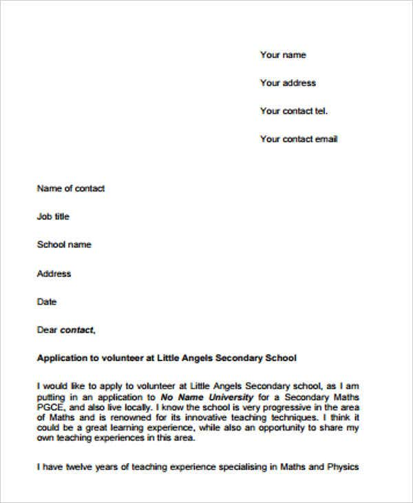 formal job application letter for volunteer