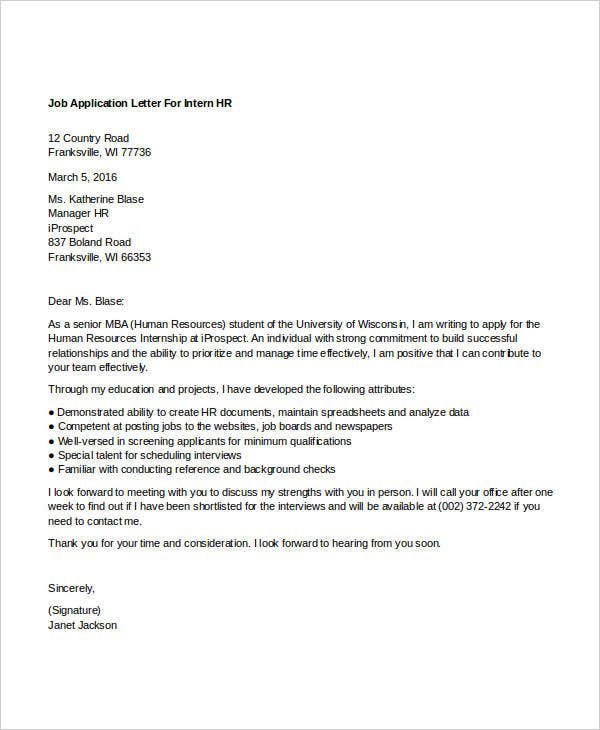 job application letter for intern hr
