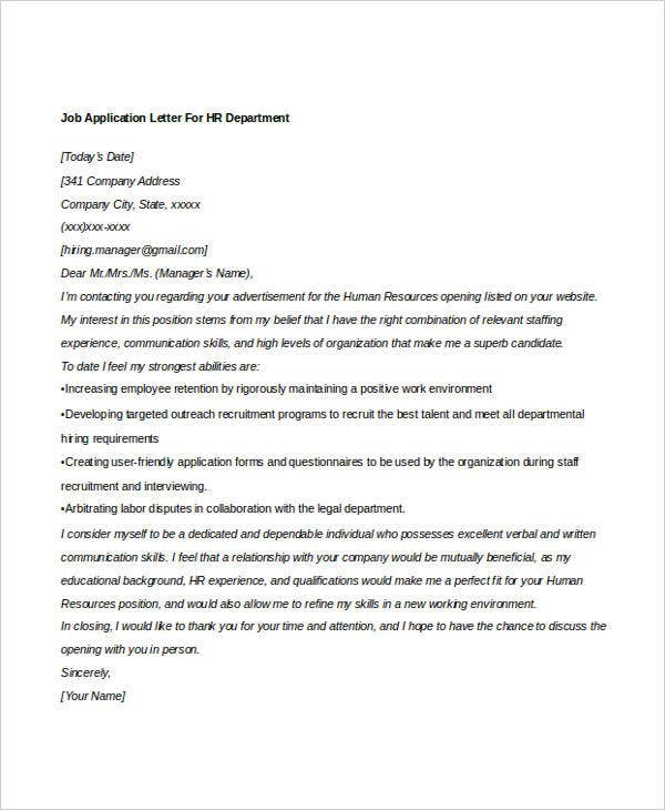 job application letter for hr department
