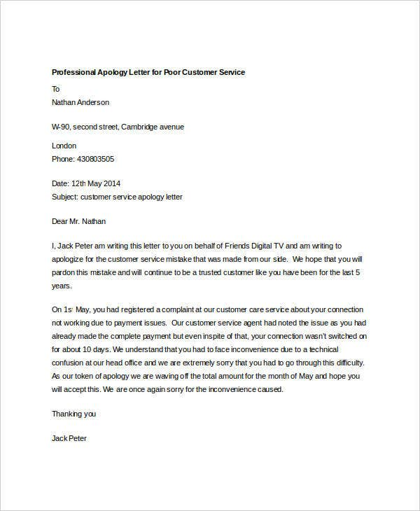 apology letter to boss for not showing up professional apology letter 12 free word pdf format 29088 | Professional Apology Letter for Poor Customer Service
