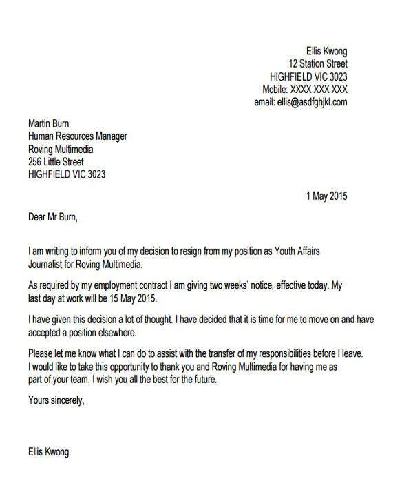 new job notice resignation letter
