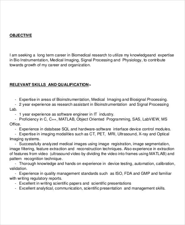 biomedical engineering skills resume