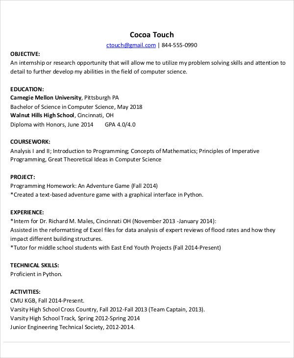 computer engineering internship resume2