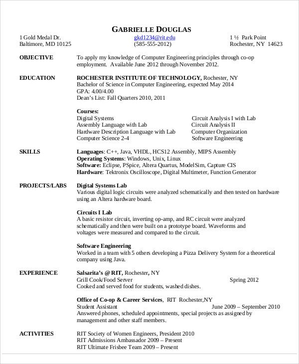 resume templates for computer engineer